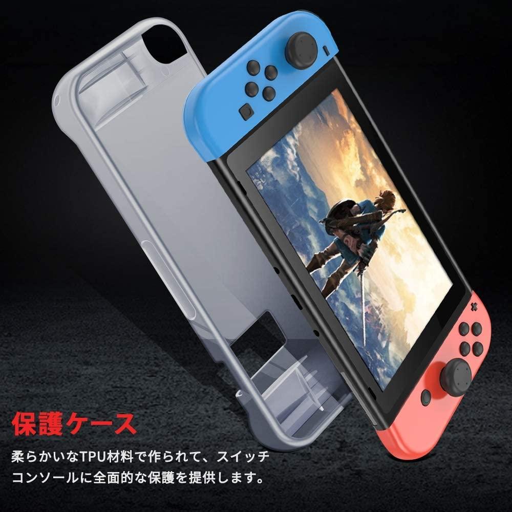 【Nintendo Switch対応・最新】Switch ケース 任天堂 スイッチ ケース 保護カバー Switch JoyCon グリップ スタンド機能付き スイッチ Case キャリング 持ち運び便利 大容量 収納バッグ 防水 防汚 耐衝撃 全面保護