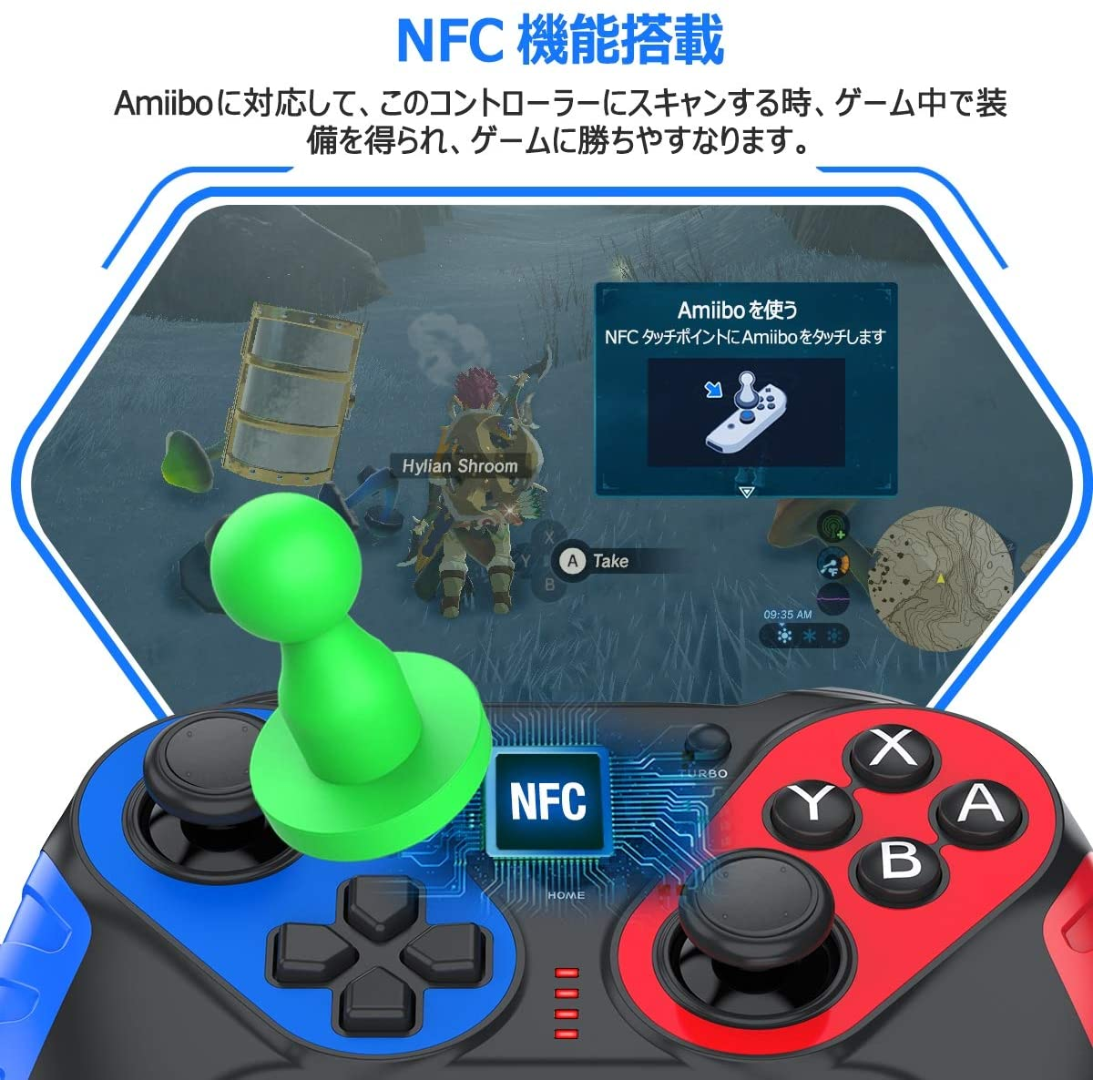 「NFC機能搭載」Switch コントローラー BEBONCOOLスイッチ プロ コントローラー ジャイロセンサー 3段階振動 プロコン 無線 ニンテンドー スイッチ 対応 小型