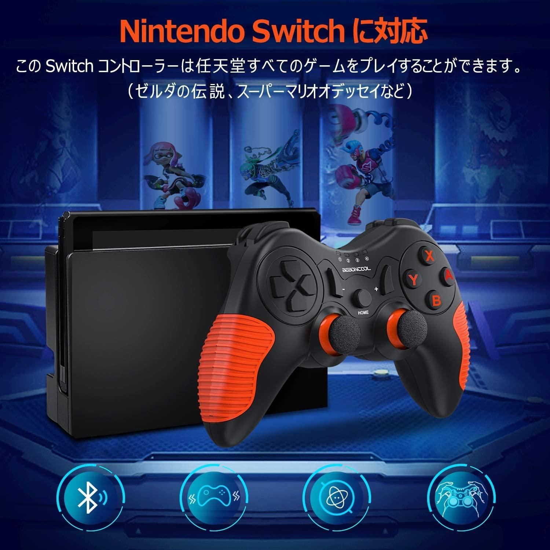 「2020最新版」Switch コントローラー BEBONCOOL スイッチ コントローラー HD振動 無線 ニンテンドー スイッチ 対応 任天堂 プロ コントローラー オレンジ