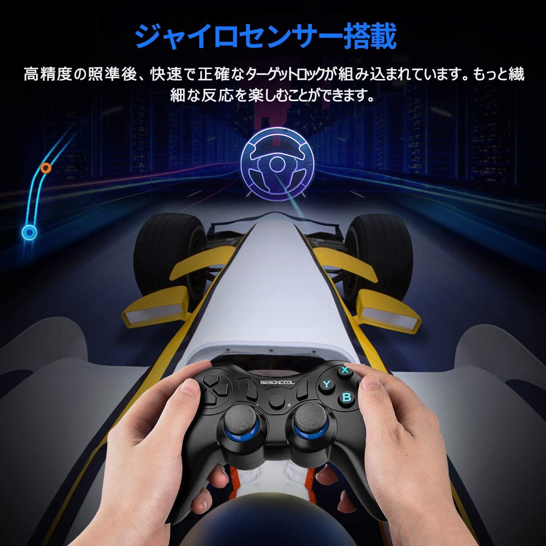 「2020先行版」スイッチ コントローラー BEBONCOOL Switch コントローラー プロコン 無線 ワイヤレス 接続 [メーカー3年保] ジャイロセンサー HD振動 任天堂 Nintendo Switch 対応 小型 日本語取扱説明書 ブルー