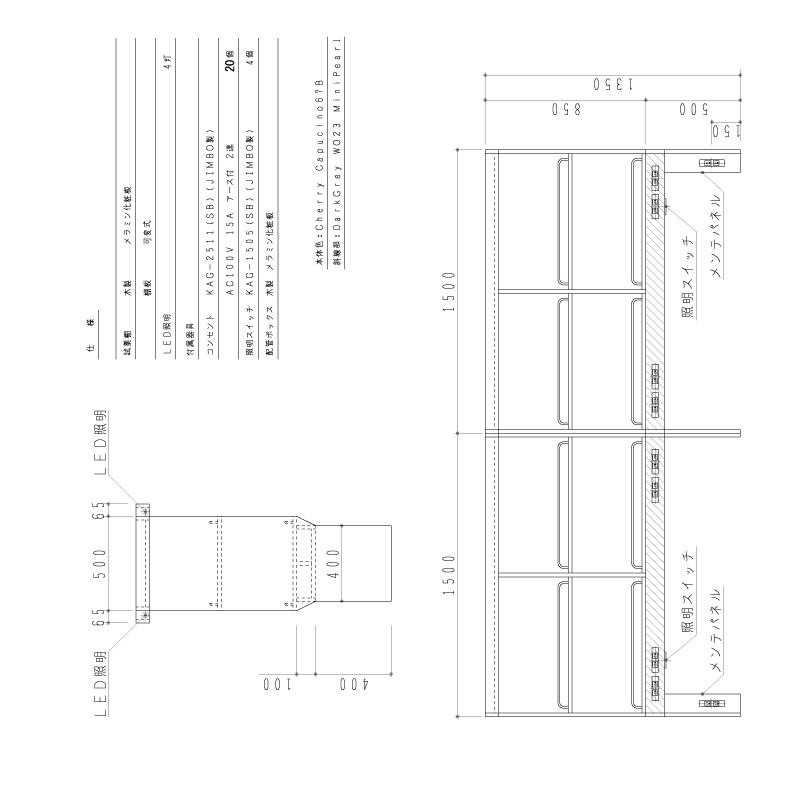 【セール品】中央実験台用試薬棚 幅3000mmタイプ