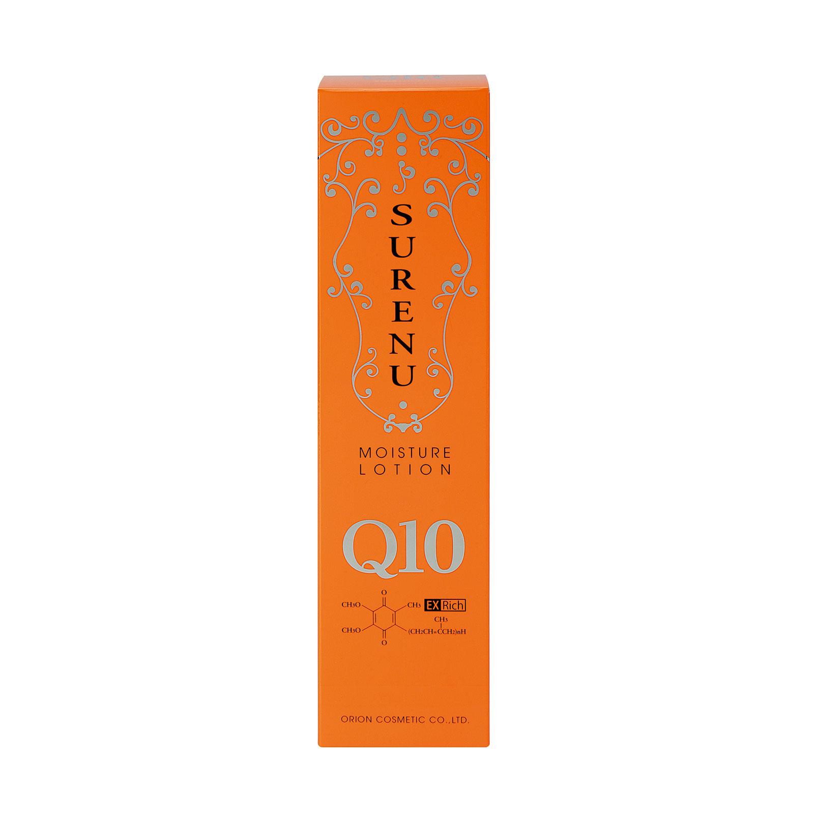 スレーヌQ10 化粧水