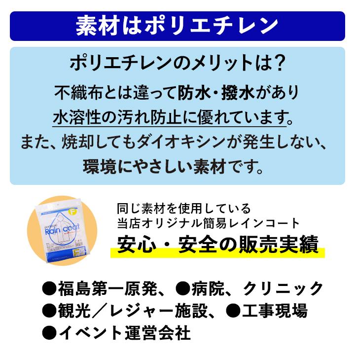 【即納】使い捨て衛生エプロン 男女兼用フリーサイズ 50枚セット