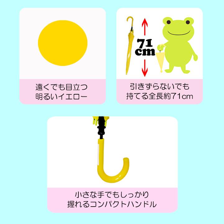 子供傘 55cm 安全カバー付手開き傘 6本セット