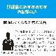 防災備品(四六判サイズ)レッド 96組セット(1c/s)(2256970) 防災セット