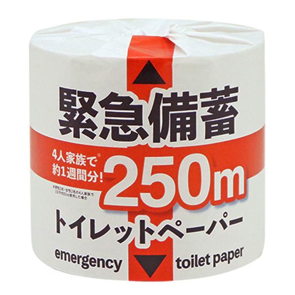 緊急備蓄トイレットペーパー1R 250mS 24個セット(1c/s)