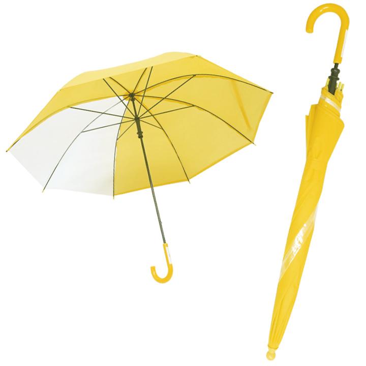 子供傘 55cm 安全カバー付手開き傘 12本セット