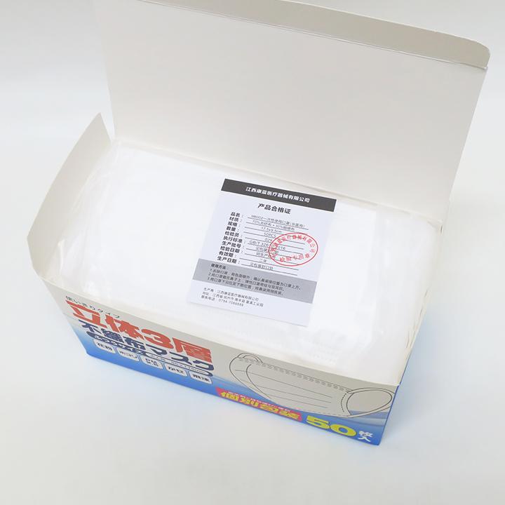 【即納】 立体3層不織布マスク 50枚入 (個別包装) 100枚セッ ト (2箱)