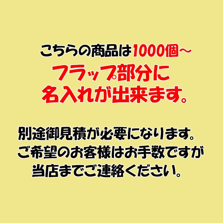 7days 除菌大判WET ノンアルコール 20枚入り 200個セット(4c/s)