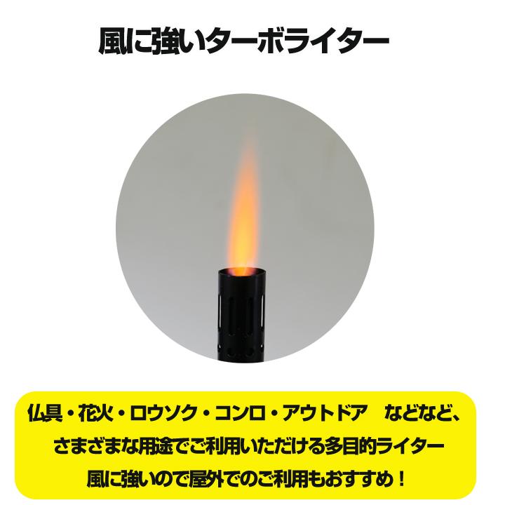 タイメリーSEINU 多目的ライター ターボ 504個セット(1c/s)