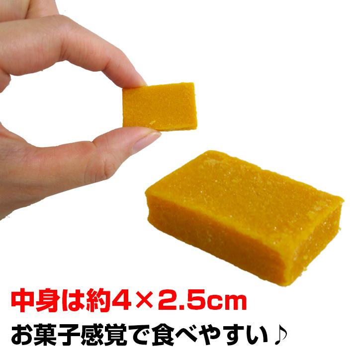 ウコンゼリー パイン味 ジュエリーホワイト 240個セット(1c/s) 40個入×6箱セット