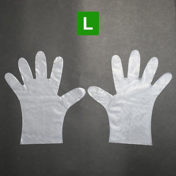 指先フィットはずれにくいポリエチレン手袋100枚入 96個(2c/s)