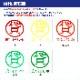 名入れ 65cmビニール傘 透明 ジャンプ(1色×1ヶ所)