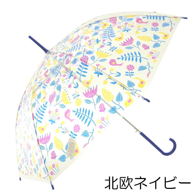 おしゃれビニール傘 54cm 混載セット 120本セット(60本×2ケース)