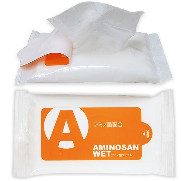 アミノ酸ウェットティッシュ 10枚入り 200個セット(1c/s)