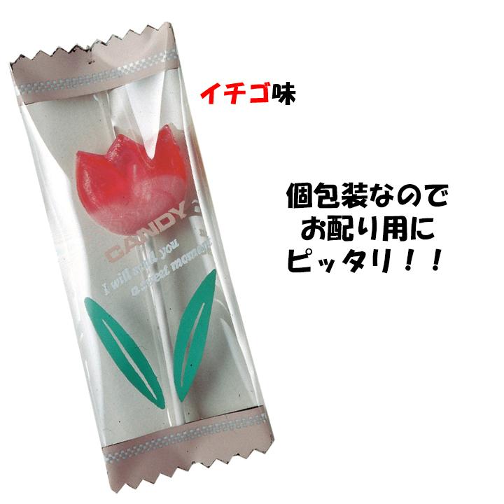 チューリップスティックキャンディ 200個セット(1c/s)★販促お菓子大量購入★