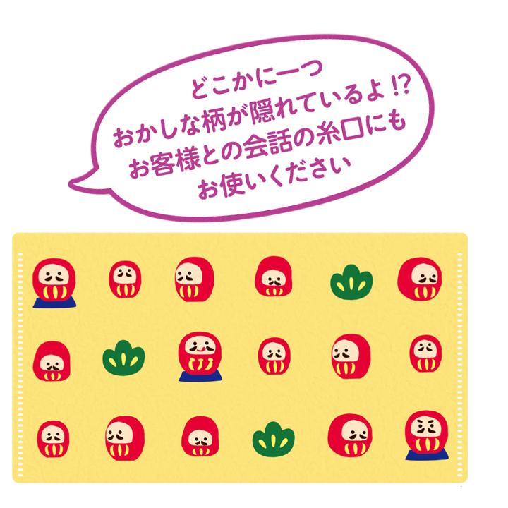 【予約注文11/2出荷予定】豆福 抗菌マスクケース( マスク1枚付き )120個 (0555901)