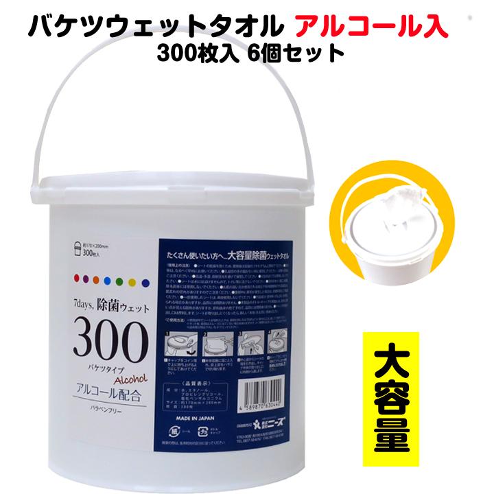 7days, バケツウェット300 アルコール入 300枚入 6個セット(1c/s)