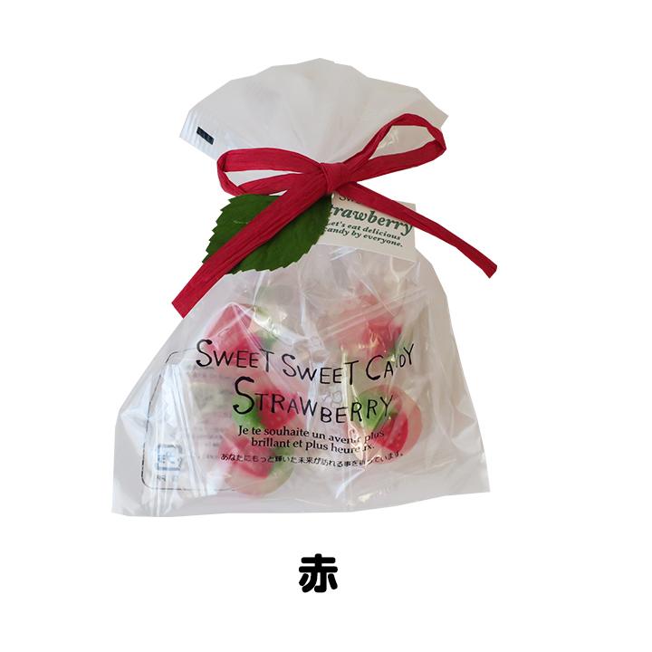 いちごの粒キャンディー 5個入 紐のカラーを 2種類から選べる! 80袋セット(10袋×8c/s)