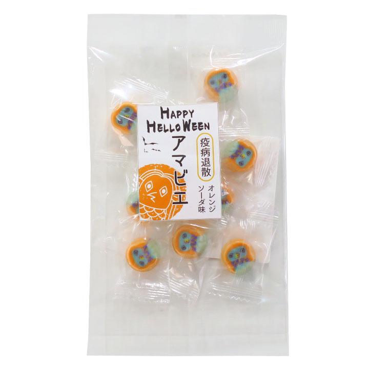 アマビエ ハロウィンキャンディ 10粒入 25袋セット(1c/s)