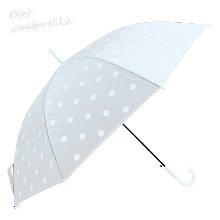ドットビニール傘 60cm ホワイト×ホワイト 60本セット(1c/s)