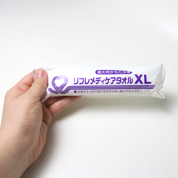リフレメディケアタオルXL 3,000本セット (10c/s)
