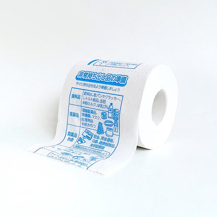 水害対策トイレットペーパー 100個セット(1c/s)