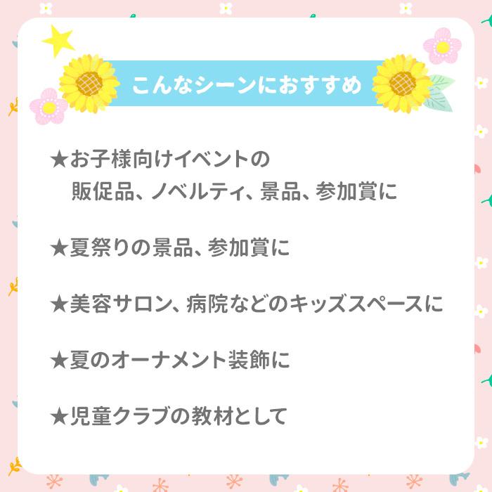 お絵かきペーパーファン 50個セット(1c/s)