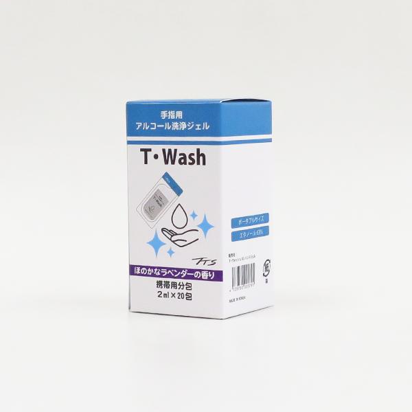 アルコールジェル T・wash 2ml 分包20袋入 100箱セット(1c/s)