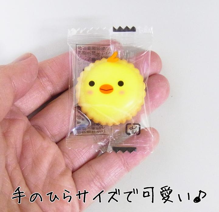 動物クラッカー 個包装 100個×10袋セット(1c/s) ★アニマルヨーチ★