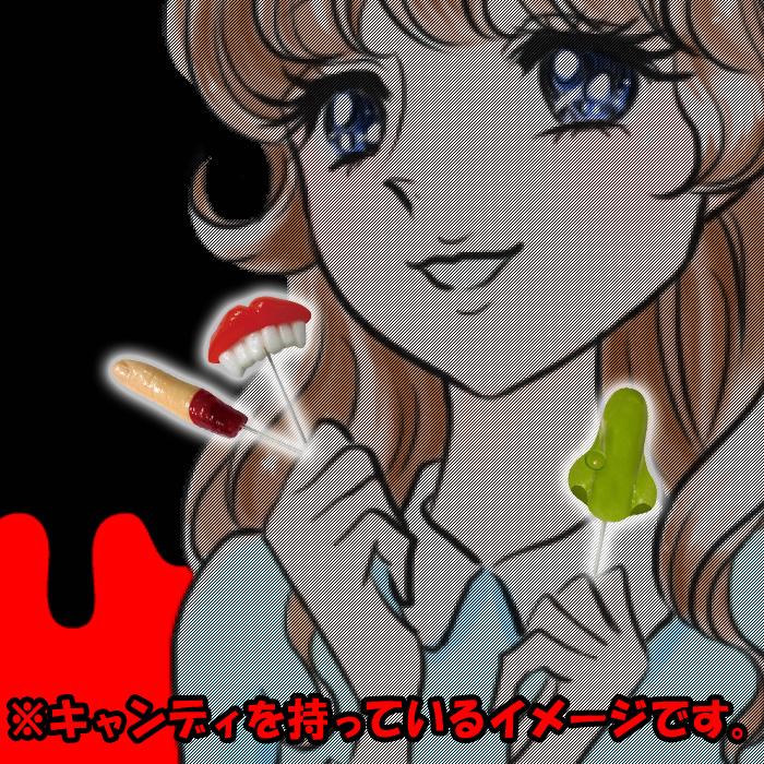 ボディーパーツスティック 3種セット ★ハロウィン★