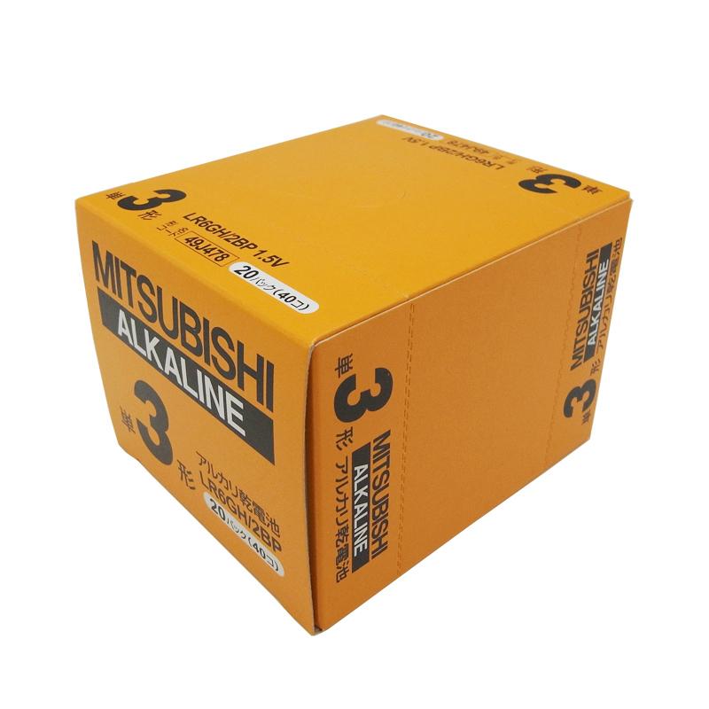三菱 アルカリ乾電池 単三 2本セット×100パック(0.5c/s)