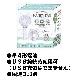 ハンディーファン ホワイト・ピンク・ミント 3個単位で組み合わせ自由 96個セット(1c/s)(83586〜83588)