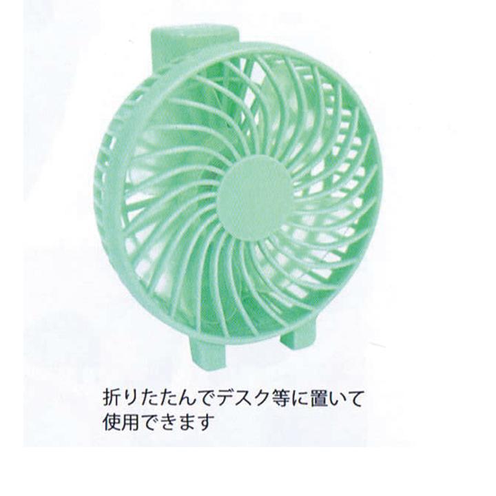 ハンディーファン ホワイト・ピンク・ミント 3個単位で組み合わせ自由 48個セット(0.5c/s)(83586〜83588)