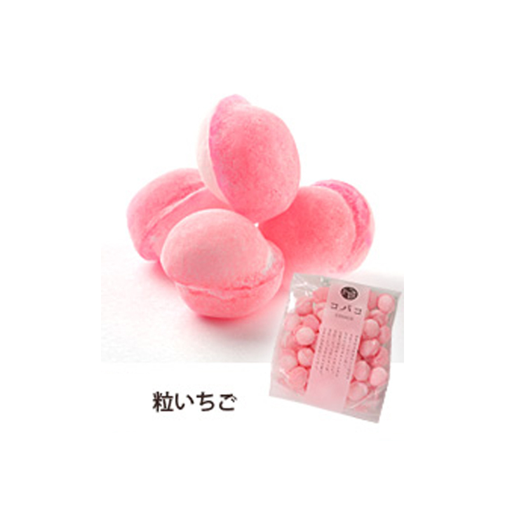 COVACO(コバコ) 箱入り飴 ほんのきもち(粒いちご) 60箱セット(10×6c/s)