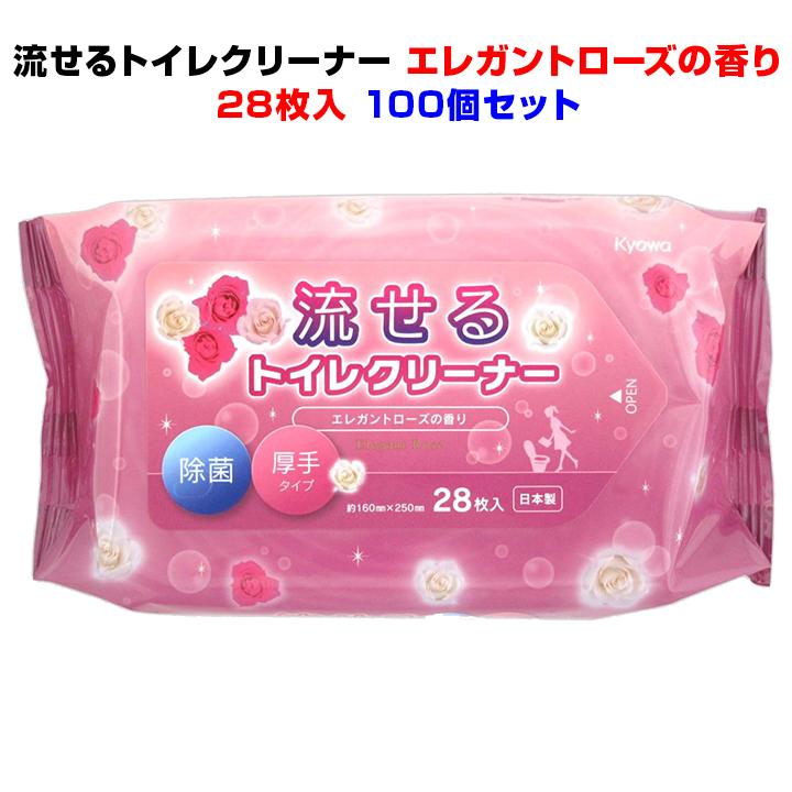 流せるトイレクリーナー エレガントローズの香り 28枚入り 100個セット(5c/s)