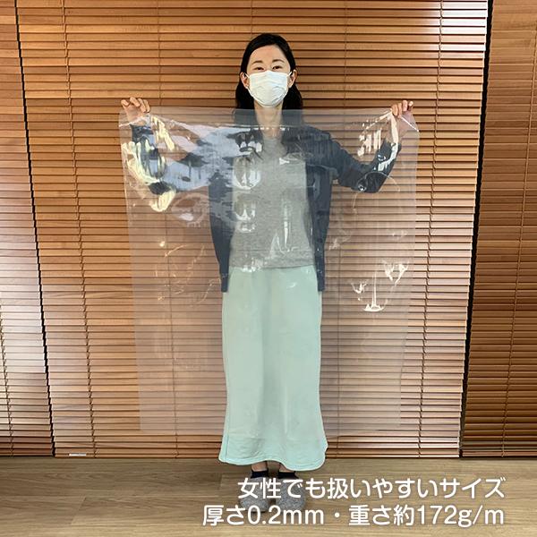 【即納】  ビニールシート 1m  (厚さ0.2mm×幅900mm)
