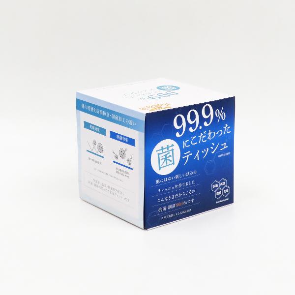 99.9% 菌にこだわったティッシュ 70W 60個セット(1c/s)