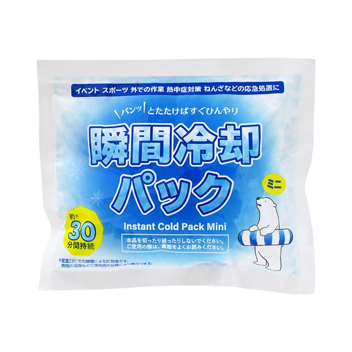 白くま瞬間冷却パック ミニサイズ 72個セット(1c/s)