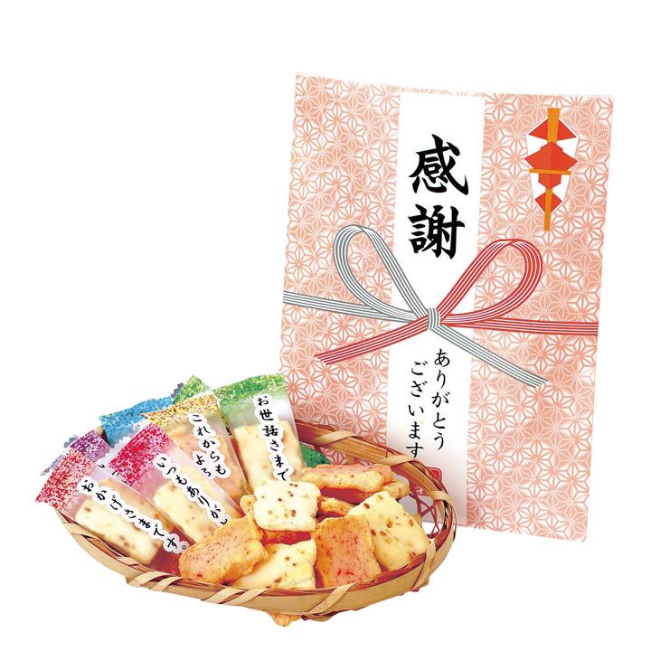 感謝あられ詰め合わせ30個セット(1c/s) (30474-198)