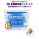 白くま瞬間冷却パック ミニサイズ 144個セット(2c/s)