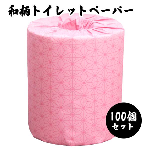 麻の葉 トイレットペーパー 100個(1c/s)
