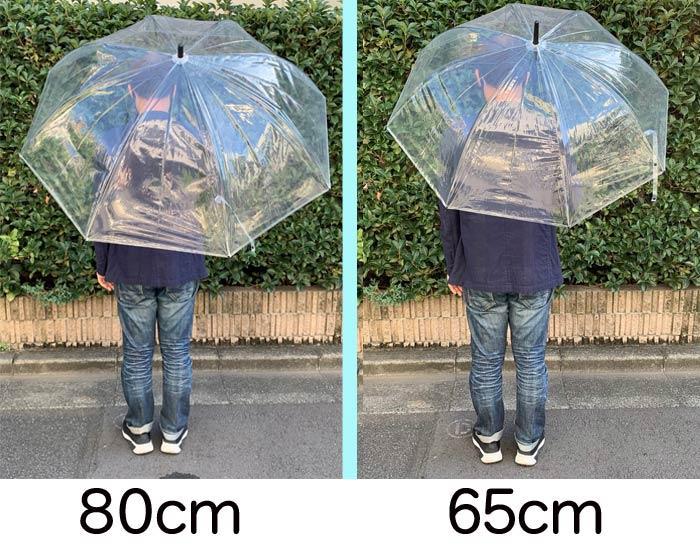 80cm ビニール傘 透明 ジャンプ式 180本セット(5c/s) 特大傘