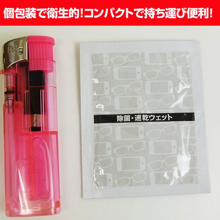 除菌 速乾 スマホクリーナー 個包装タイプ 3,000個セット(3c/s) タブレット・スマホ液晶画面・眼鏡拭き