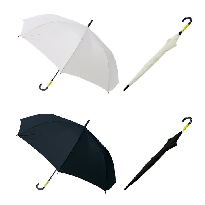 ポキッと折れるんです ホワイト/ブラック 組み合わせ自由 65cm ジャンプ傘 ポンジー グラスファイバー骨 40本セット(1c/s)