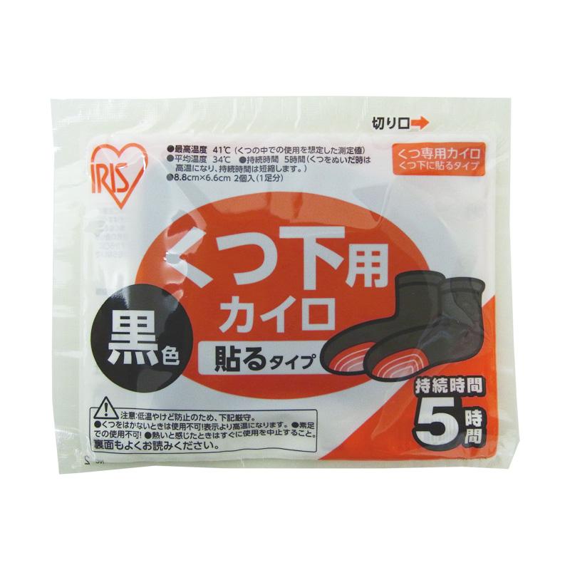 アイリス 国産 靴下用カイロ 黒 960足セット(4c/s) レギュラーサイズ