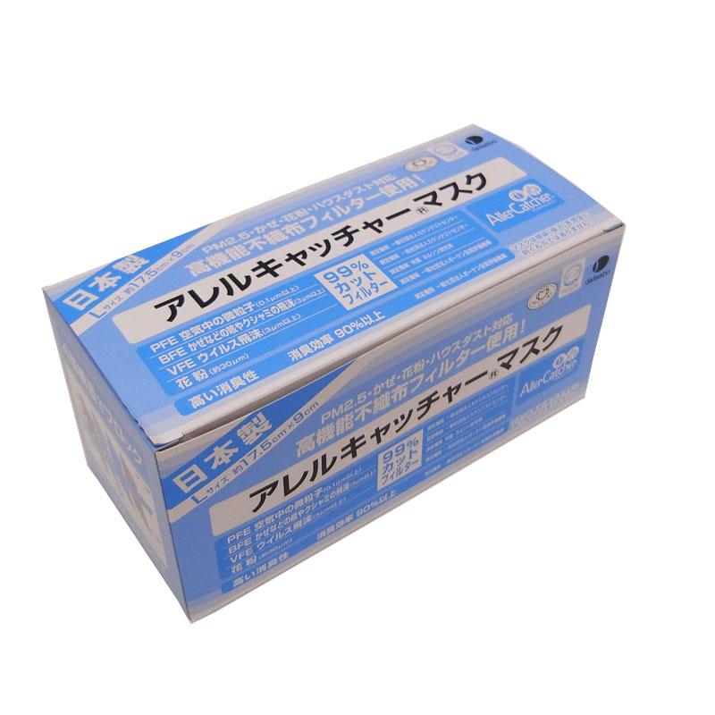 PM2.5対応 アレルキャッチャーマスク 30枚入り レギュラーサイズ 20箱セット(1c/s)