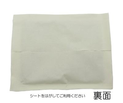 らくらくカイロ 貼る ミニサイズ サンプル 10個セット(10F)