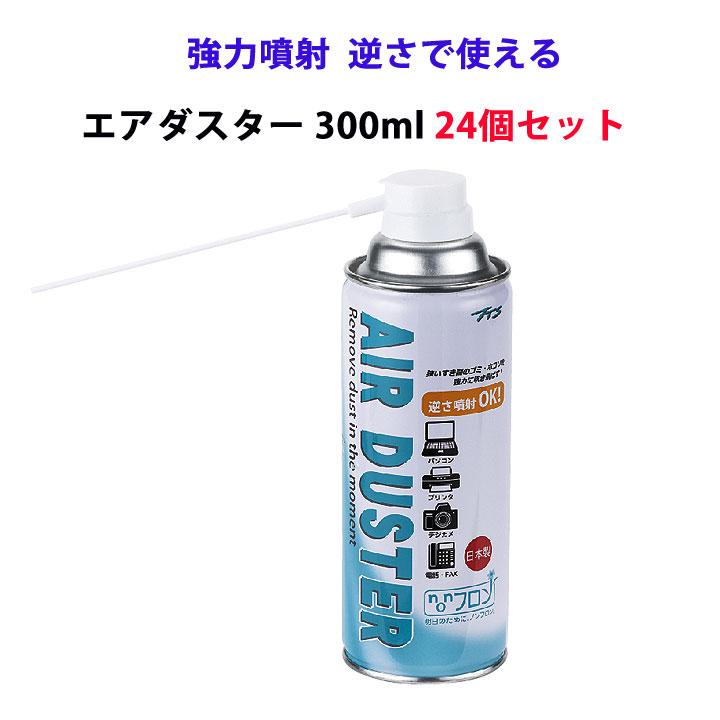 TTS エアダスター 300ml 24個セット(1c/s)