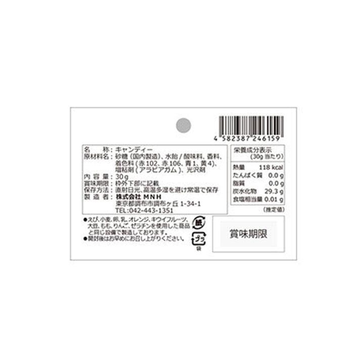 アマビエ飴 120個セット(1c/s)